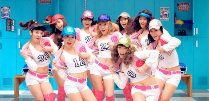 slider_1_girls_generation